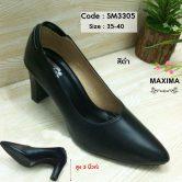 รองเท้านักศึกษา Code: SM3305