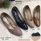 รองเท้าคัทชู Code: SM3310