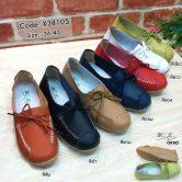 รองเท้าหนังแท้และพียู
